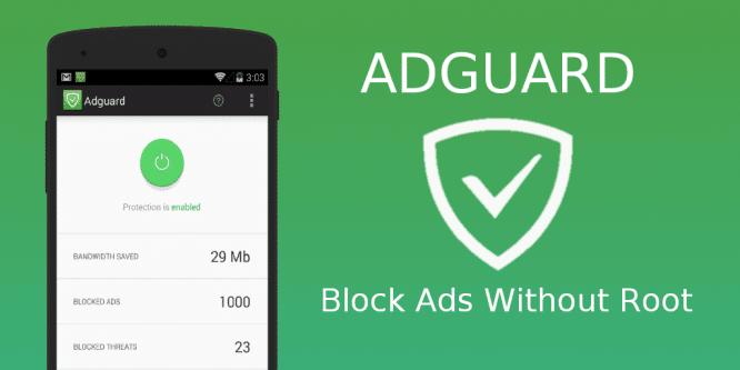 تحميل adguard premium النسخة المدفوعة مجانا 2021