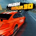 تحميل لعبة Rush Hour 3D مهكرة للاندرويد [جاهزة للتحميل] اخر اصدار