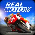 تحميل ريال موتو Real Moto 2021 مهكرة [اخر اصدار] للاندرويد