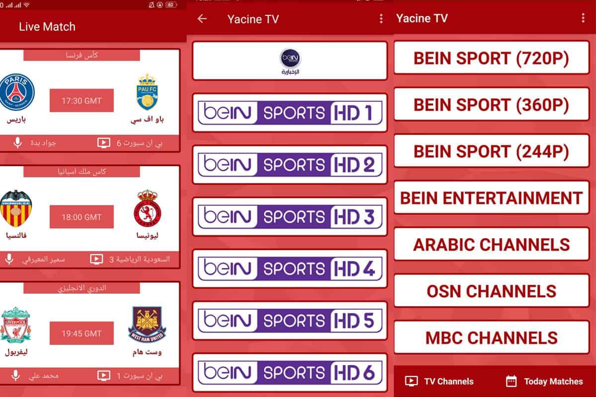تحميل ياسين تيفي Yacine TV [الاصلي] بث مباشر 2022